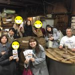 東京 都内 唯一の味噌蔵を発見!